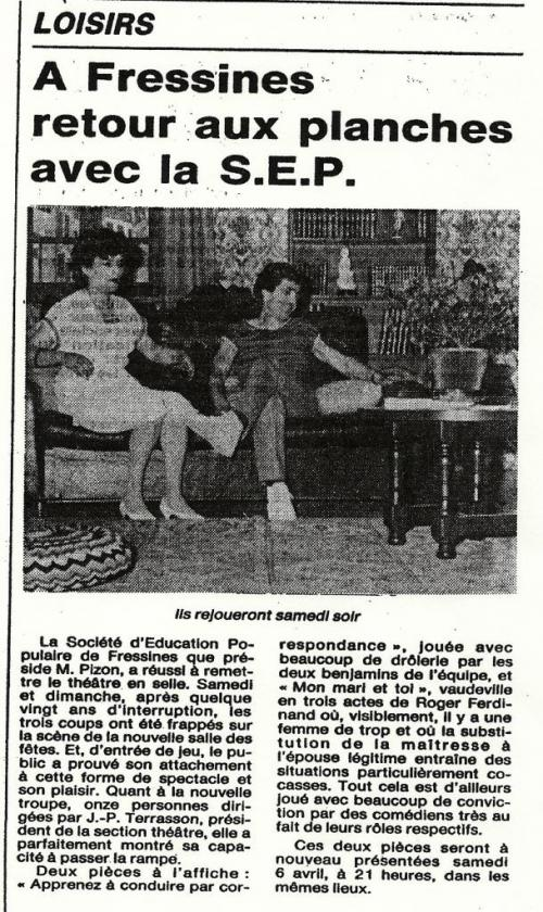 1985 Article 01
